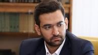 «بودجه پنهانی» در وزارت ارتباطات وجود ندارد
