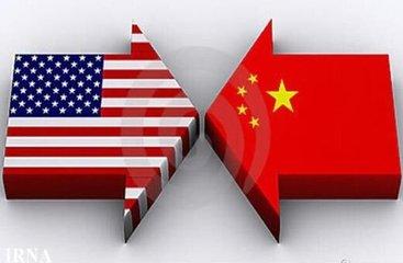 احضار سفیر آمریکا به چین
