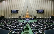 سرنوشت مجلس 71درصدی
