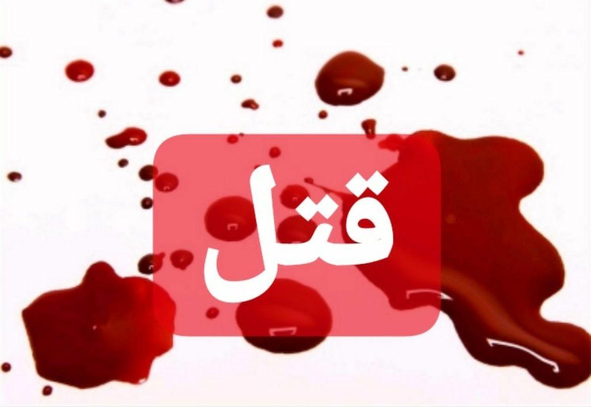 قتل فجیع همسر بهخاطر خالکوبی