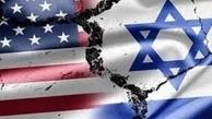 اولین جلسه مشورتی آمریکا و رژیم صهیونیستی درباره ایران برگزار شد