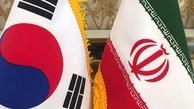 پولهای بلوکه شده ایران  |   سفیر جدید سئول در تهران  مشخص شد