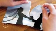 آسیب های «حسادت» در زندگی زوجین|بروز تعارضات زناشویی