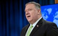 پامپئو |  به زودی قطعنامه تمدید تحریم تسلیحاتی ایران ارائه میگردد