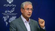 اظهار امیدواری ربیعی نسبت به تامین نظر دولت درباره FATF در مجمع تشخیص مصلحت