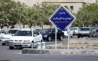 نامگذاری بولواری به نام شهدای مدافع سلامت در مشهد
