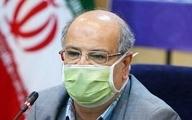 ۶ شهر تهران نارنجی شد
