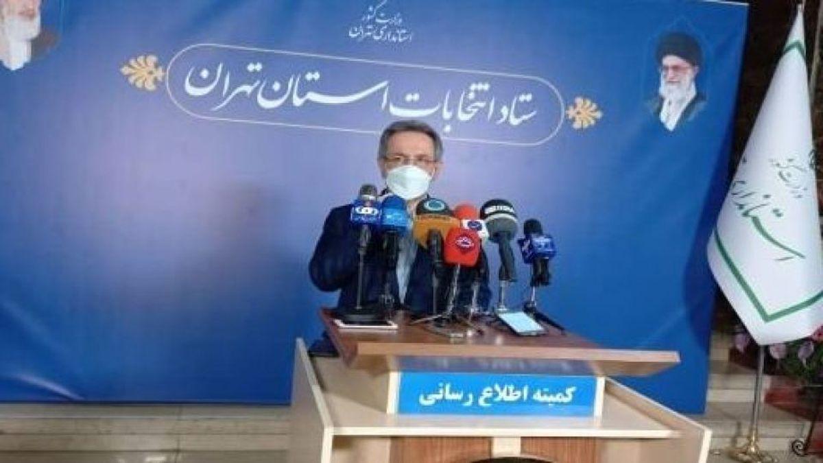 استاندار تهران :میزان مشارکت مردم در ساعات اولیه نسبت به دورههای گذشته بیشتر بوده است