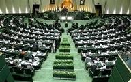 نمایندگان مجلس شروط جدیدی را برای کاندیداتوری در انتخابات ریاست جمهوری تصویب کردند