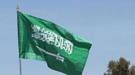 ادعای عربستان  |  مینهای دریای ساخت ایران را خنثی کردیم