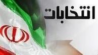 قالیباف اگر بداند رای می آورد کاندید می شود  سعید محمد کیست؟