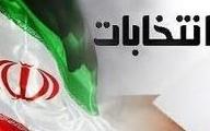 قالیباف اگر بداند رای می آورد کاندید می شود| سعید محمد کیست؟