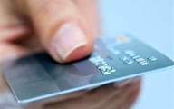 جزییات جدید از کارت اعتباری سهام عدالت