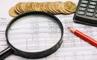 آخرین مهلت تسلیم اظهارنامه مالیاتی مشخص شد