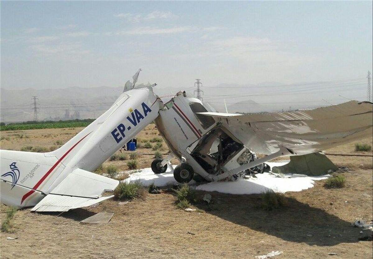 جان باختن ۲ سرنشین هواپیمای آموزشی پس از سقوط در فرودگاه اراک