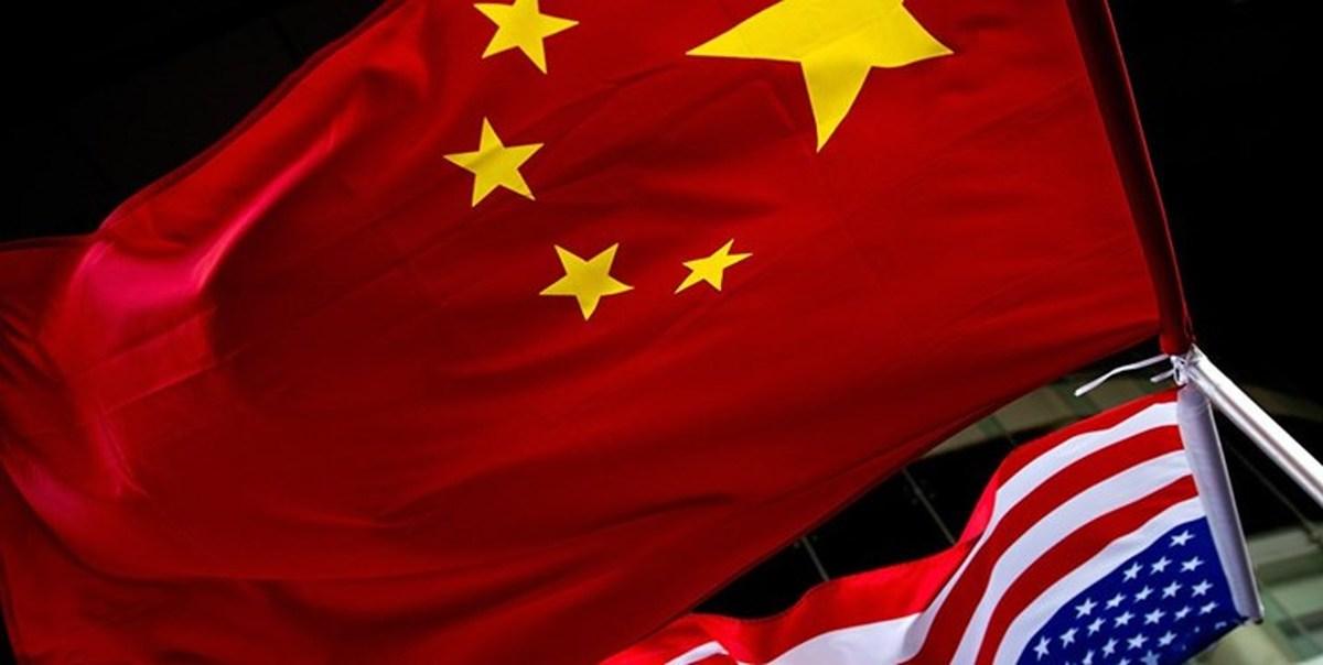 تحریم  |  آمریکا یک شرکت و دو فرد چینی را به لیست تحریمهای خود افزود.