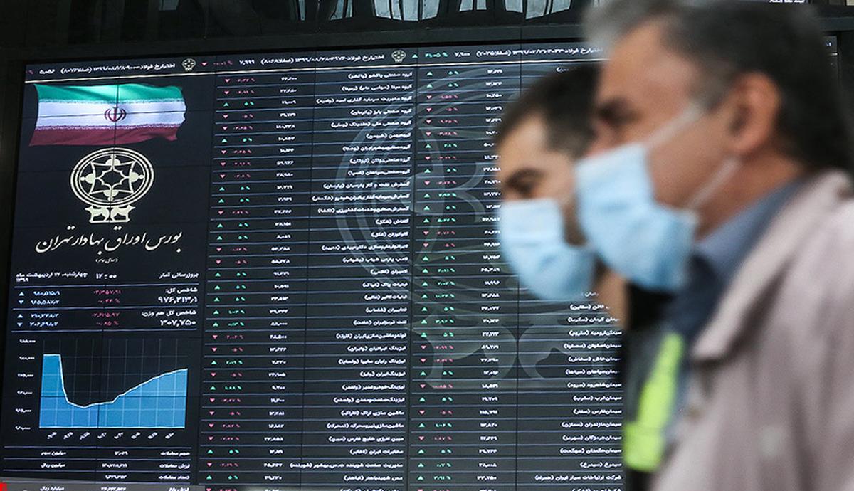 پیش بینی بورس امروز 12 خرداد  |  روند خروج پول حقیقی