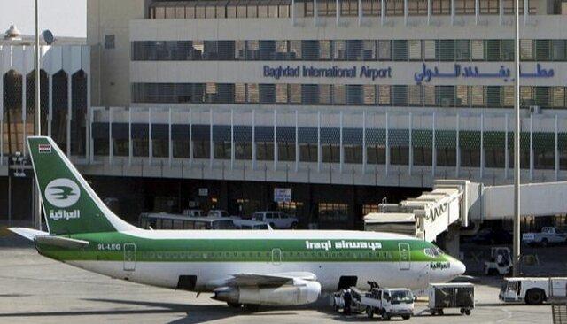 سه طرح برای هدف گیری فرودگاه بغداد خنثی شد