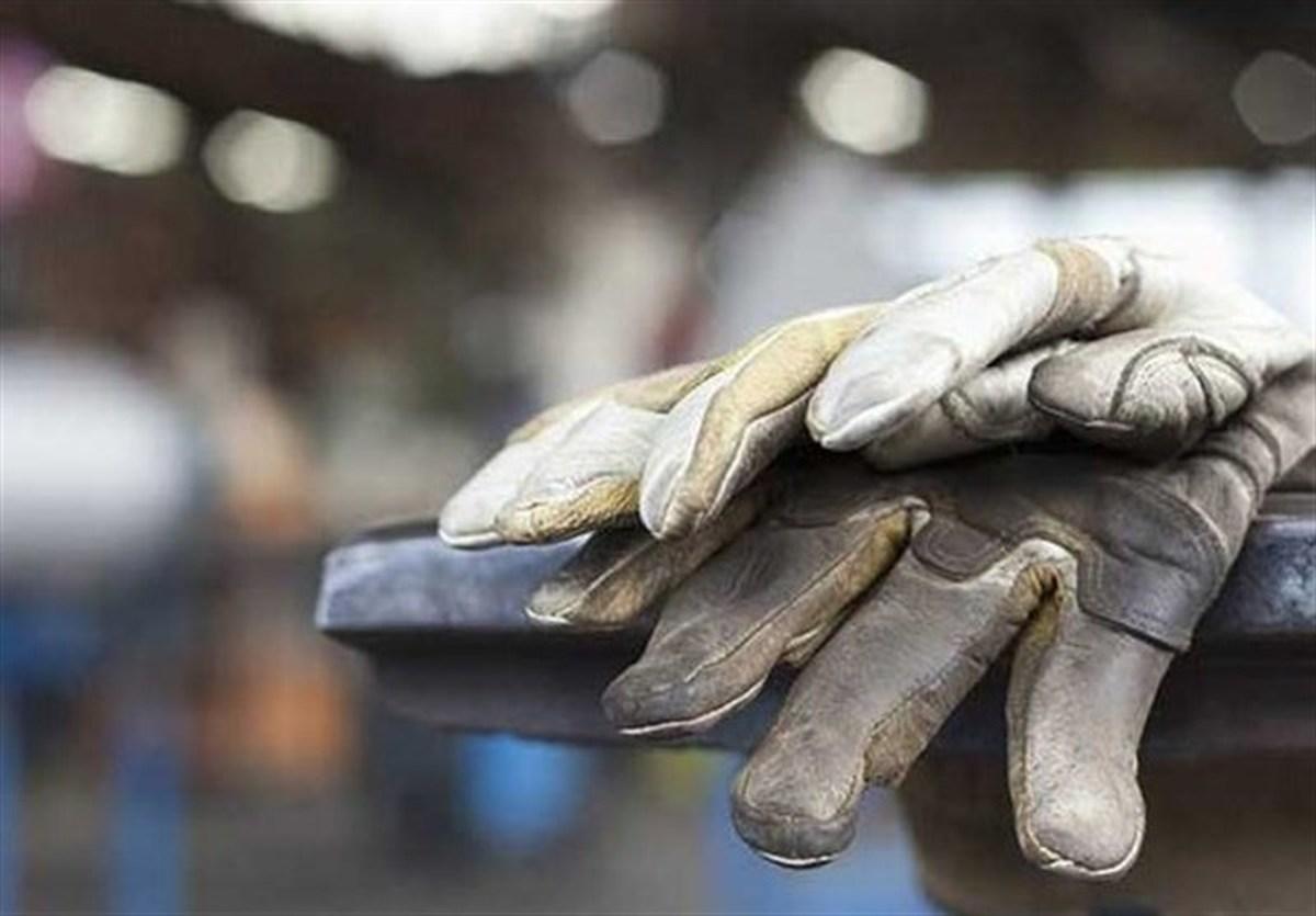 روز کارگر برای کارگران تعطیل است