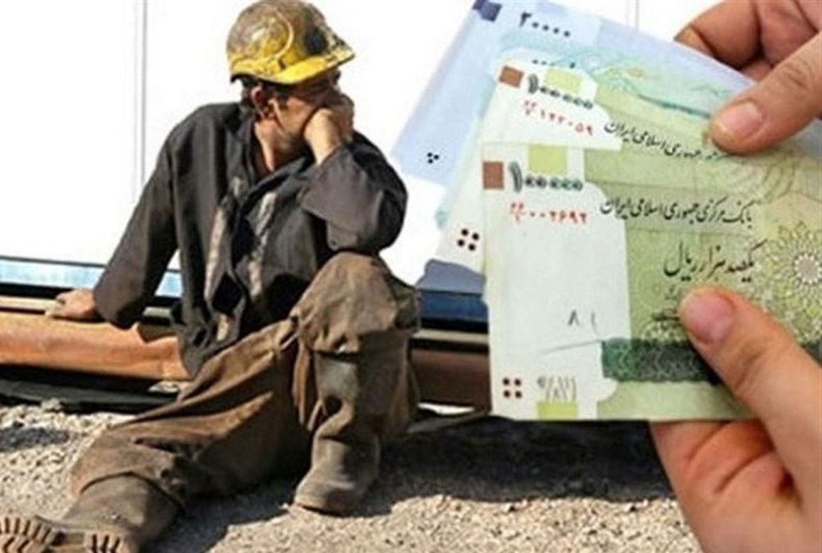 پیشنهاد حقوق 9 میلیونی برای کارگران| کارگران در سال آینده حقوق 9 میلیونی می گیرند؟