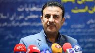 ۵۱ هزار داوطلب برای انتخابات شوراها نامنویسی کردهاند