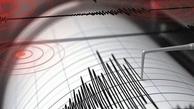 زلزله ۴.۴ ریشتری در قشم