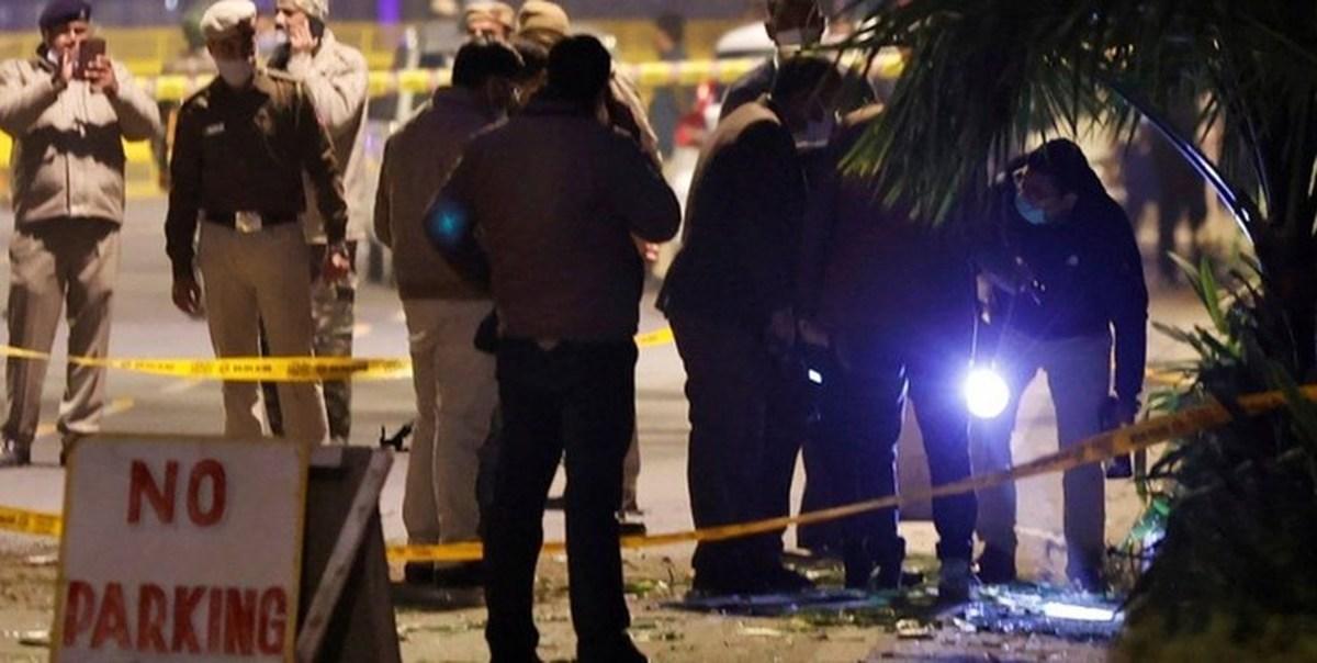 یک گروه هندی مسئولیت انفجار در نزدیکی سفارت اسرائیل را پذیرفت