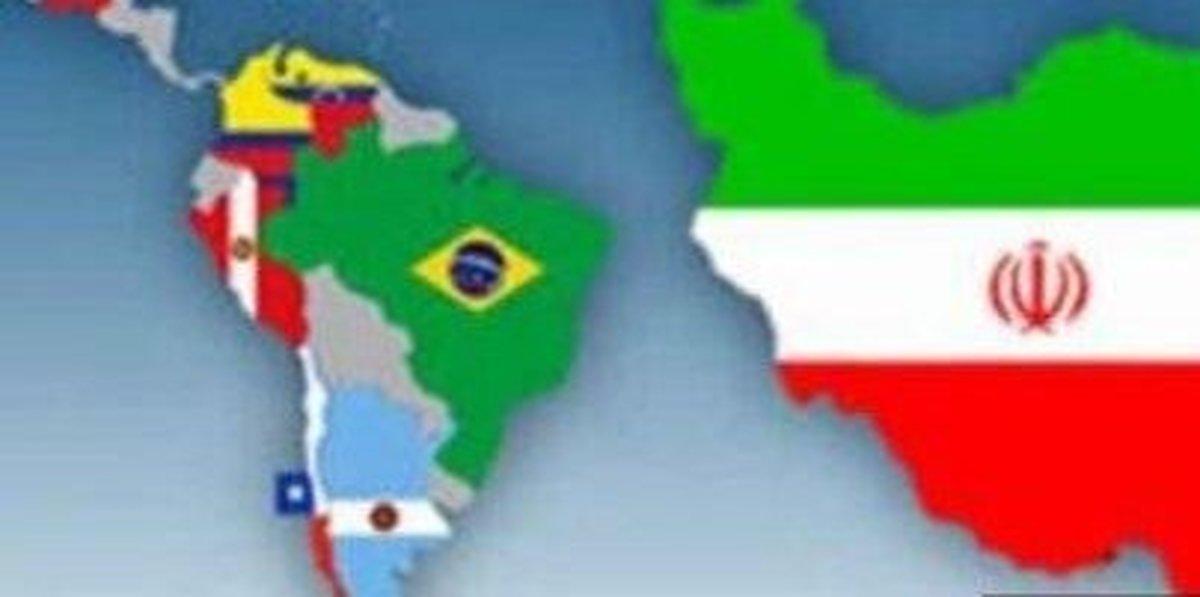 فرصتهای ایران برای گسترش روابط سیاسی و اقتصادی با کشورهای آمریکای لاتین