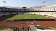 کرونا     ورزشگاه آزادی از روز شنبه به مدت ۲ هفته تعطیل شد.