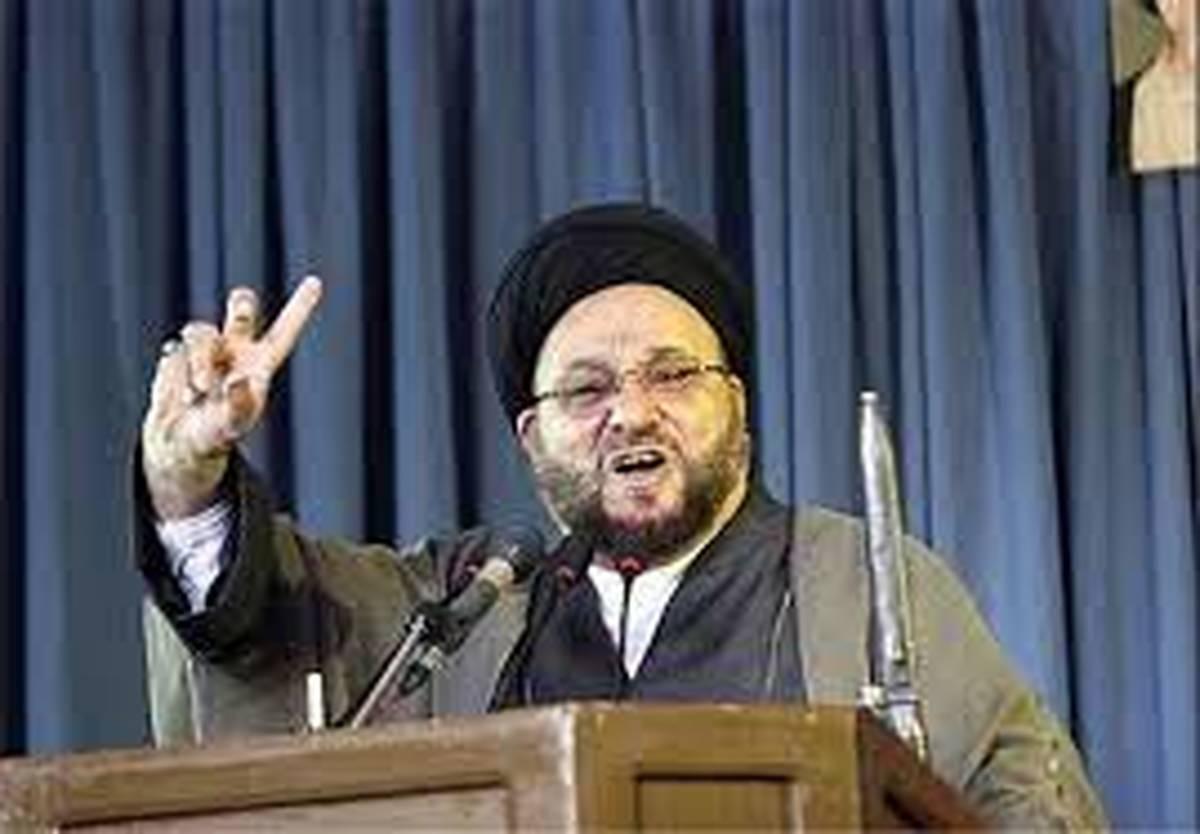 فتوای رهبر معظم انقلاب  |  رای ندادن در انتخابات «گناه کبیره» است