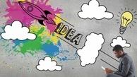 وقتی نوآوری میتواند موجب سقوط شرکتها شود | برای صد ساله شدن باید نخست متولد شد