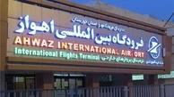 وزارت راه     فرودگاه اهواز روی چاه نفت