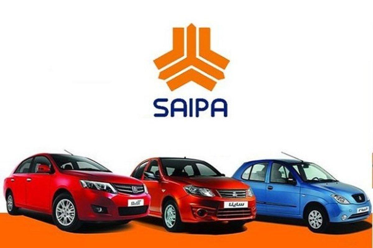 پیش فروش بدون قرعه کشی 5 خودرو     زمان تحویل خودروها  اعلام نشده