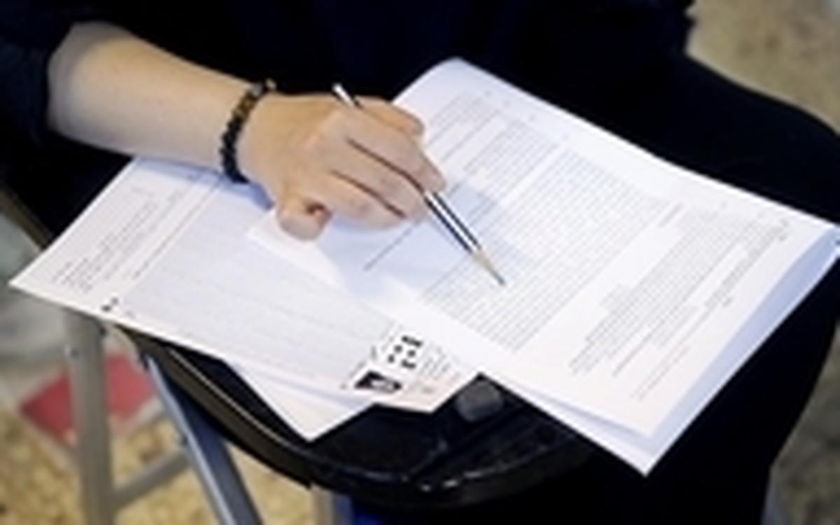 جزئیات برگزاری آزمون کارشناسی ارشد