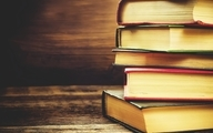 روزهای خونریزی داخلی کتاب و فرهنگ