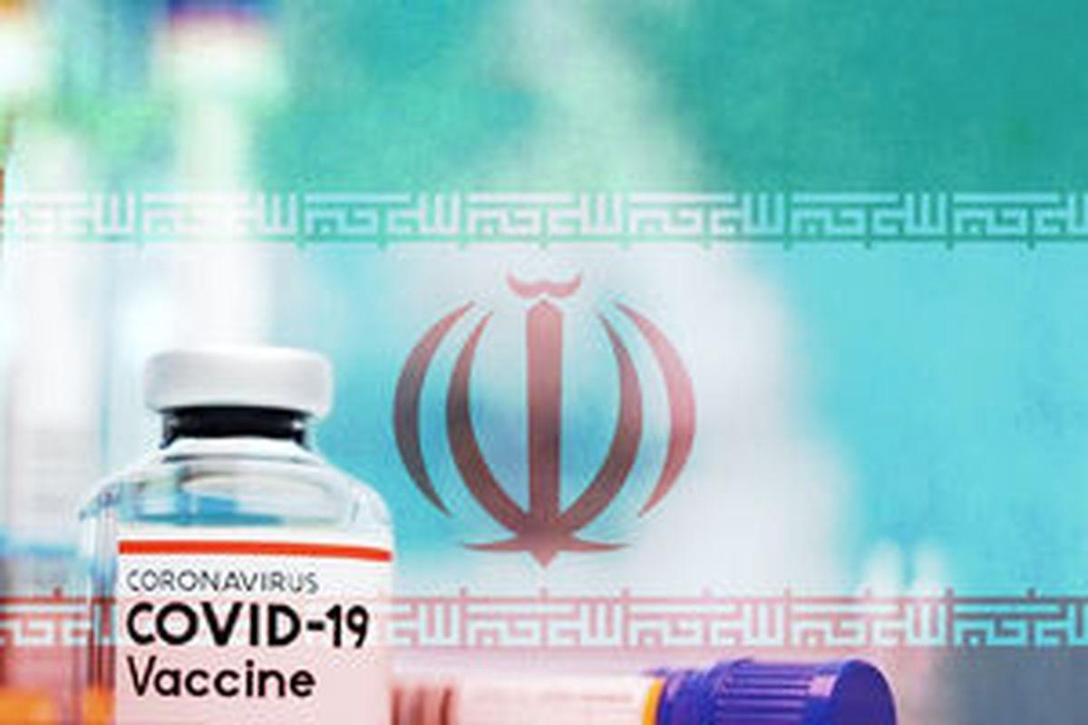 واکسنهای ایرانی کرونا     آیا تزریق واکسن کرونا اجباری است؟