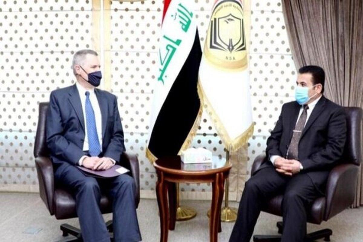 رایزنی مشاور امنیت ملی عراق با سفیر آمریکا در بغداد
