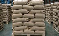 سیمان ارزانترین کالا در کشور است      عرضه 30 هزار تن سیمان در بورس امروز