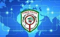توصیههای پلیس فتا را جدی بگیرید  |   آموزش خرید امن اینترنتی