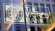 بانک جهانی    افزایش  فقر در شرق آسیا به خاطر کرونا