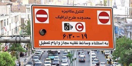 معاون شهردار تهران: لغو طرح ترافیک باعث انتشار ویروس کرونا میشود