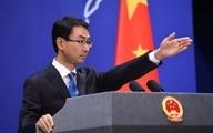 چین از هر اقدامی که باعث حفظ برجام شود استقبال می کند