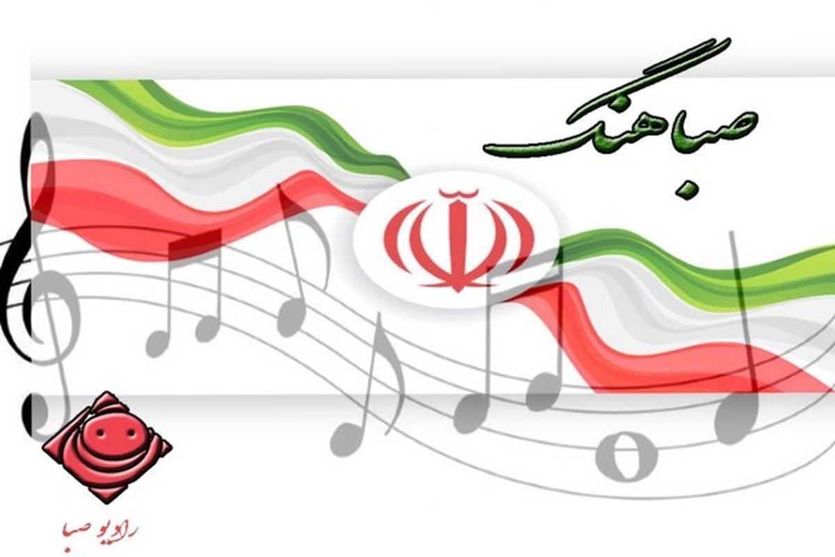 موسیقیهای درخواستی با رنگوبوی انتخابات