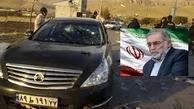توان تلافی ایران جسارت اسرائیل رابیشترکرده است
