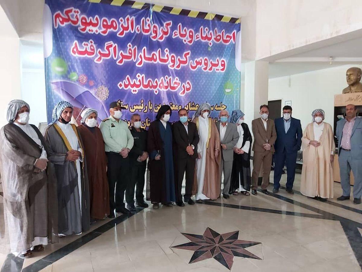 عید فطر با فاصله گذاری :بیانیه سران عشایر عرب خوزستان