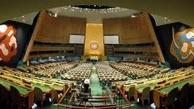 شورای امنیت سازمان ملل با اعضای جدید کارخودراآغاز کرد