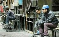 سبد معیشت کارگران چند تومان است؟   نرخ گذاری سبد معیشت کارگران