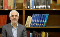 نکته  های مهم درباره سند راهبردی ایران و چین