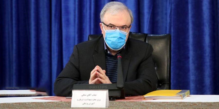 وزیر بهداشت: باید دستتان را ببوسم تا سفر نروید!