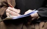 خاتمی در نامه به رهبری چه نکاتی را بیان کرد؟ | محتوای نامه خاتمی به رهبری